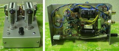 Single Ended 50eh5 Tube Amplifier Diy Audio Projects