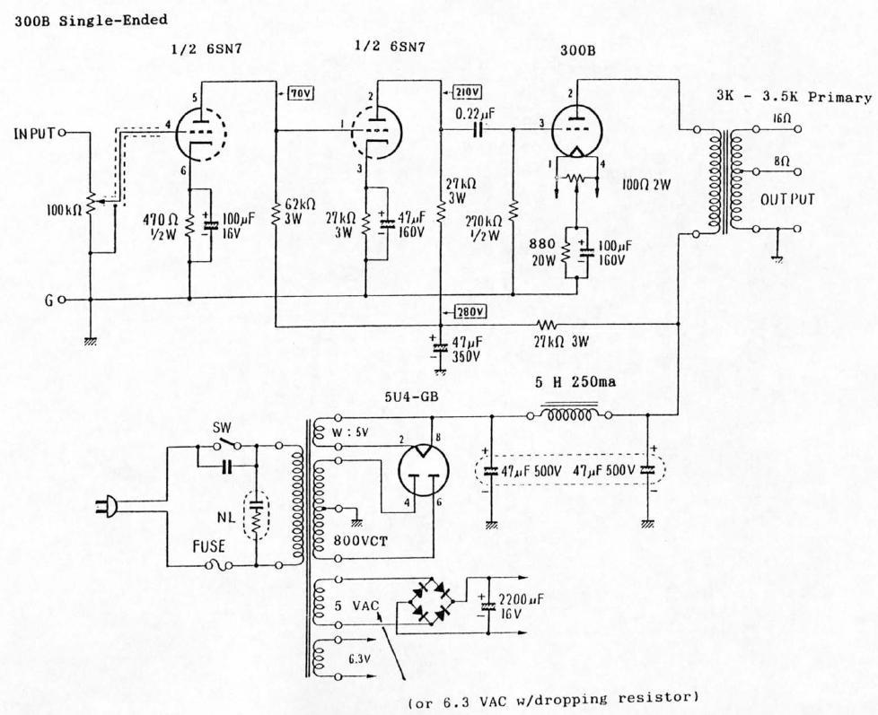 Single Ended Tube Amplifier Schematic Input